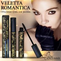 Veletta Romantica Mascara MS 828 [Soffio Masters]