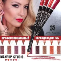 Studio Make-Up Soffio Lipliner Pencil S68 [Soffio Masters]