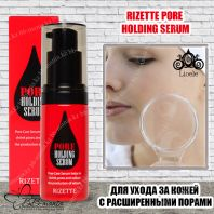 Rizette Pore Holding Serum [Lioele]