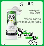 Lovely Panda Baby Lotion [Esfolio]