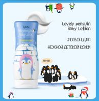 Lovely Penguin Baby Lotion [Esfolio]