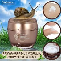 Intense Moisturizing Snail Cream [Baroness]