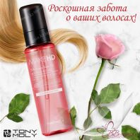 Make HD Silk Argan Rose Oil [TonyMoly]