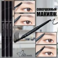 Saemmul Artlook Eyebrow [The Saem]