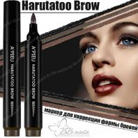 Harutatoo Brow [A'pieu]