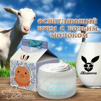Real White Time Milk Cream [Elizavecca]