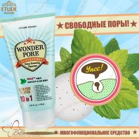 Wonder Pore Deep Foaming Cleanser [Etude House]