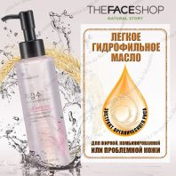 Rice Water Bright Cleansing Light Oil [The Face Shop]