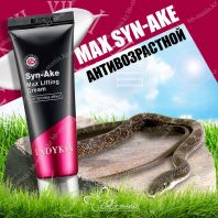 SYN-AKE Max Lifting Cream [LadyKin]