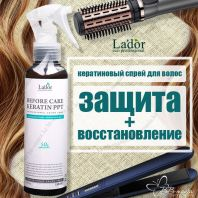 Eco Before Care Keratin PPT [La'dor]