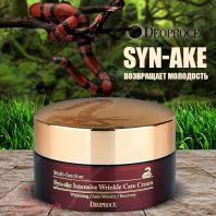 Multi-Function Syn-ake Intensive Wrinkle Care Cream [Deoproce]