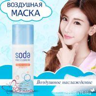 Soda Pore Cleansing O2 Bubble Mask [Holika Holika]