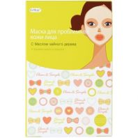 Маска для проблемной кожи лица [Cettua]