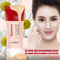 Saemmul A Clear BB SPF30 PA++ [The Saem]
