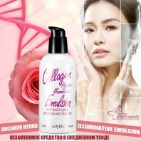 Collagen Hydro Illuminative Emulsion [LadyKin]