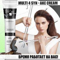 Multi 4 Syn - Ake Cream [Purebess]