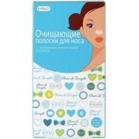 Полоски очищающие для носа с экстрактом лесного ореха [Cettua]