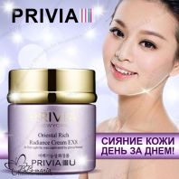 Oriental Rich Radiance Cream EX8 [Privia]