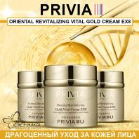 Oriental Revitalizing Vital Gold Cream EX8 [Privia]