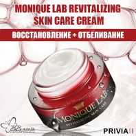 Monique Lab Revitalizing Skin Care Cream [Privia]