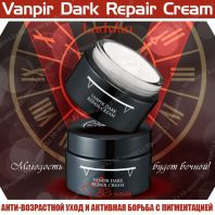 Vanpir Dark Repair Cream [LadyKin]