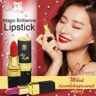 Magic Brilliance Lipstick L722 [Soffio Masters]