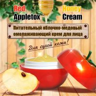 Red Appletox Honey Cream [TonyMoly]