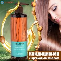 Silk Hair Argan Intense Care Conditioner [The Saem]