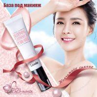 Blooming Shimmer Pearl Base 35 [Lioele]