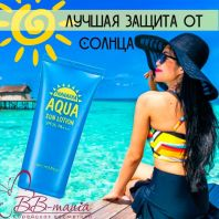 Thanakha Aqua Sun Lotion SPF35 PA+++ [Secret Key]