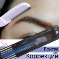 Eyebrow Razor [Darkness]