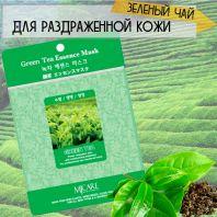 Green Tea Essence Mask [Mijin]