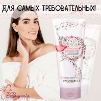 Perfect Pure Cleansing Foam [Privia]