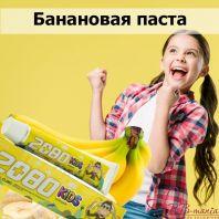Kids Banana Toothpaste [Kerasys]