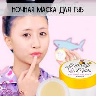 Honey & Milk Lip Sleeping Pack [A'pieu]