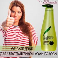 Esthaar Scalp Energy Shampoo (sensitive) [Kerasys]