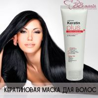 Keratin Plus Treatment [Liveagain]