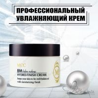 BM Hydro Finish Cream [MCC]