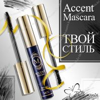 Accent Mascara [MCC]