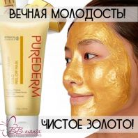 Luxury Therapy Gold Peel-Off Mask [Purederm]