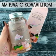 Collagen Ampoule Firming Solution [Esfolio]