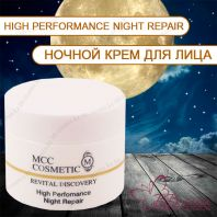 High Performance Night Repair [MCC]