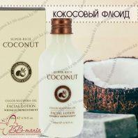 Super-Rich Coconut Facial Lotion [Esfolio]