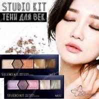 Studio Kit [MCC]