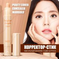 Purity Cover Concealer Marigold [MCC]