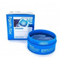 Collagen Water Full Hydrogel Eye Patch [FarmStay]