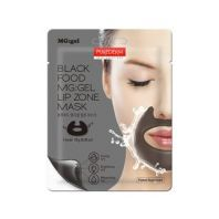 Black Food MG:Gel Lip Zone Mask [Purederm]