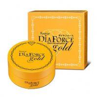 Dia Force Gold Hydro-Gel Eye Patch Rearar