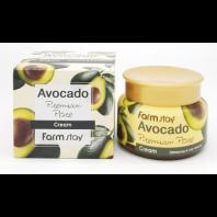 Avocado Premium Cream [FarmStay]