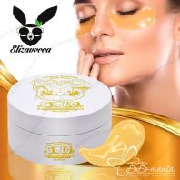 Hell-Pore Gold Hyaluronic Acid Eye Patch [Elizavecca]
